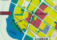 江油会昌安置房规划公告来了!总占地约60亩!