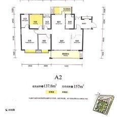 中央大道5期·天誉A2户型图